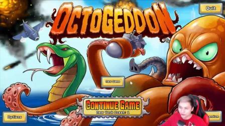 八爪怪Octogeddon-籽岷的新游戏直播体验 组装章鱼触手毁灭世界视频