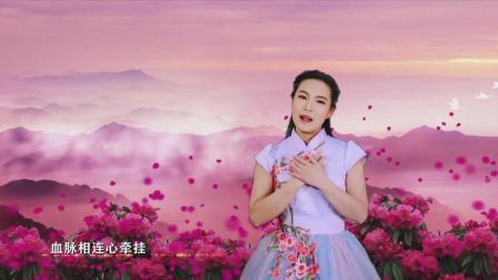 会泽歌曲MV视频-旭乐传媒摄制