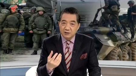 """张召忠: 你说就是几个小毛贼 犯得着用导弹打吗 俄罗斯就是为了""""显摆"""""""