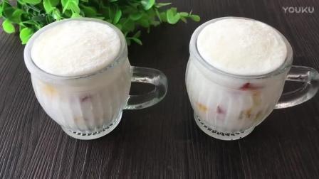 烘焙翻糖蛋糕的做法视频教程 椰奶果粒杯的制作方法bx0 蛋糕烘焙教学视频