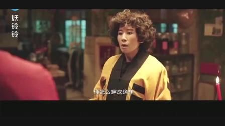 新片《妖玲玲》吴君如披道袍、施法术捉鬼, 鬼倒是没有现形.