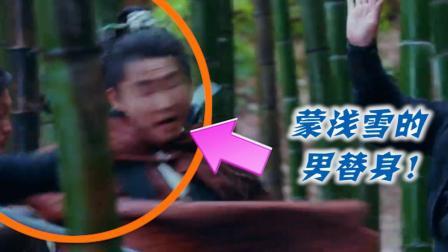 《琅琊榜之风起长林》穿帮镜头: 萧平旌&蒙浅雪的替身被发现!