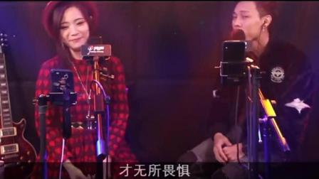 广东雨神携手亮声Open首次合唱! 《广东十年爱情故事》直播现场