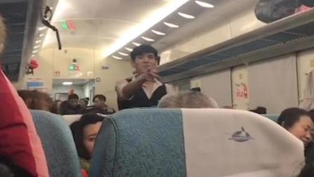 太有才了! 被销售耽误的脱口秀演员: 列车推销员激情推销爆笑整个车厢