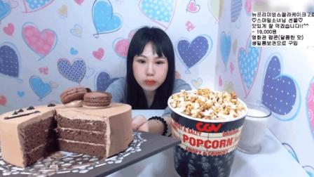 大胃王卡妹吃巧克力蛋糕和一大桶爆米花, 还得再喝一杯牛奶