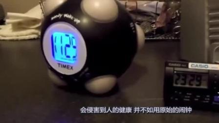你信不信!这是史上最疯狂的4款闹钟,不论你多能睡,他们都有办法将你叫醒!太可怕了