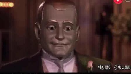 四分钟就能看完科幻电影《机器管家》