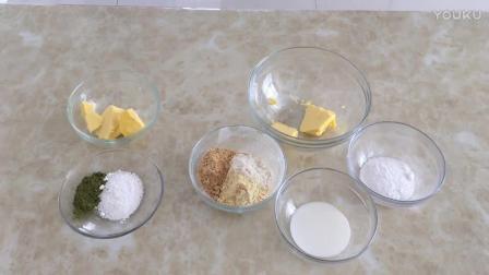 烘焙食谱大全教程 抹茶夹心饼干的制作方法jt0 儿童美食烘焙教程