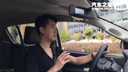 2018款五十铃-mu-X牧游侠 动态试驾体验