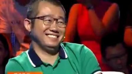 奇葩小情侣就是一对相声演员, 节目上互相斗嘴惹笑观众, 涂磊: 我只笑不说话