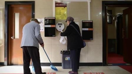 人脸识别厕纸机: 10分钟之内只出一次纸, 看你还怎么浪费!