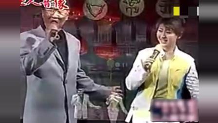 """闫学晶二人转联唱, 不愧是""""二人转皇后""""百听不厌!"""
