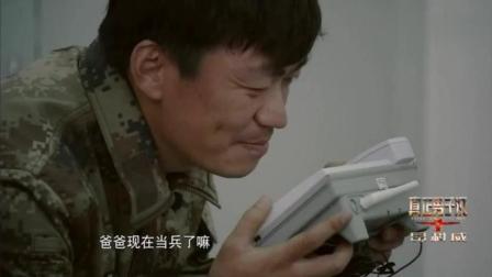 王宝强给马蓉打电话, 马蓉说: 你怎么这个时候给我打电话?