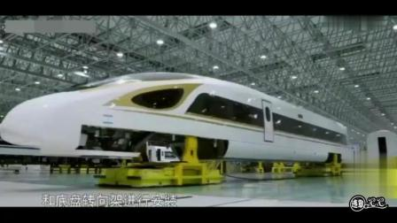 """全球最快的""""复兴号""""高铁居然是这么制造出来的!"""
