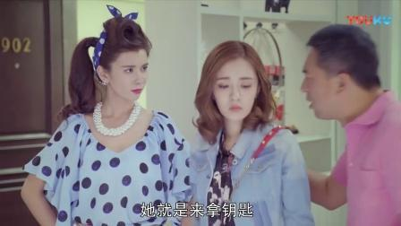 代安芬带老韩找马克,要为王小米讨个公道,这老板和闺蜜也太虎了
