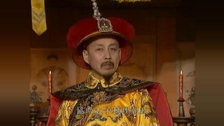 经典之声康熙王朝片尾曲《大男人》——腾格尔