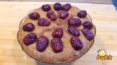 2分钟学会红糖发糕最正宗的做法, 蓬松柔软, 比蛋糕还好吃