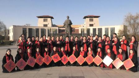 河南省虞城县人民向全国观众拜年