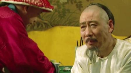 雍正王朝: 太子背后说四爷胤禛坏话, 康熙都听不下去了