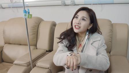 陈翔六点半: 网红为发朋友圈, 大闹医院要求护士给她免费打针!