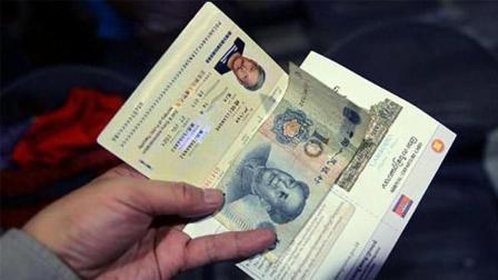 柬埔寨海关再也不敢向中国游客要小费了! 柬埔寨旅游部明令禁止!