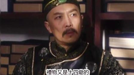 雍正王朝: 邬先生神了, 康熙没死就断定雍正能登基, 此断太精彩!