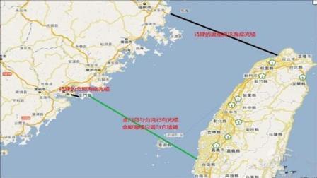 台湾海峡之间是修建海底隧道还是跨海大桥好? 答案超乎你想象