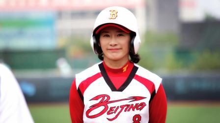 第13届全运会垒球比赛 北京VS上海 20170828