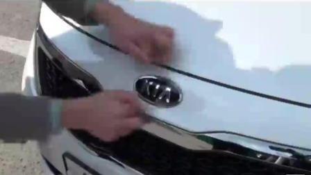 起亚汽车车标更换小方法, 喜欢的朋友可以看看