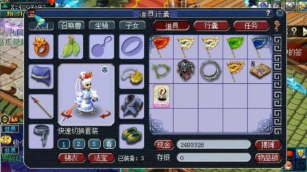 梦幻西游: 这个69级的号带着全身0级装备, 让老王这次估价打脸了
