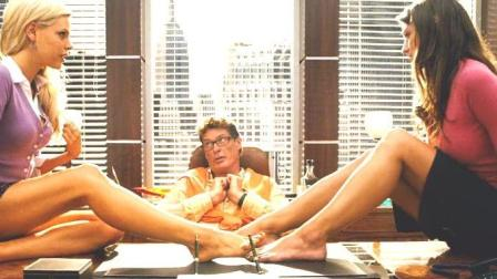 一部全程高能的喜剧片, 小伙竟能用遥控器控制美女, 走上人生巅峰