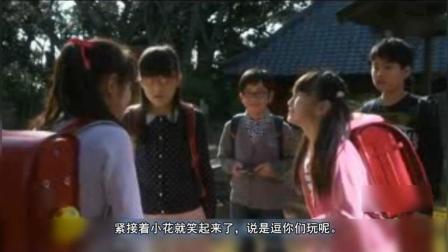日本女人不能繁育后代, 不光孩子是机器人, 丈夫也是!