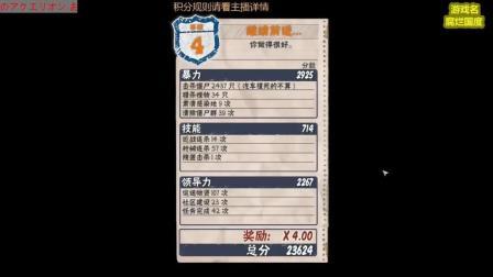 【直播录制】腐烂国度崩溃模式013【狼雨歌mod】