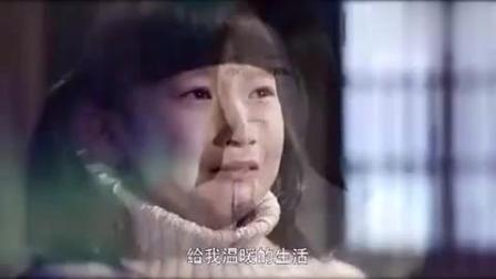 《搭错车》女孩深情演唱《酒干倘卖无》催人泪下
