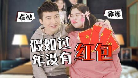 当收到广东人5块的红包时, 请笑着活下去