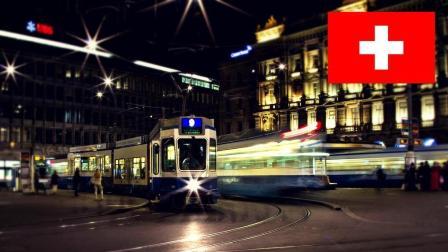 【原创实拍】苏黎世公共交通实拍