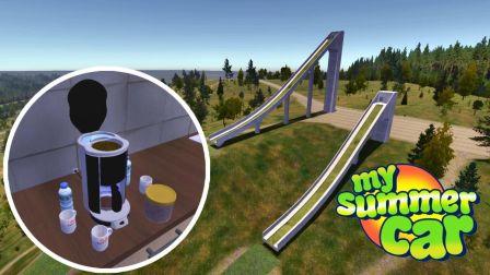 使用滑雪坡道+咖啡机※我的夏季汽车※芬兰模拟器 Ep.62