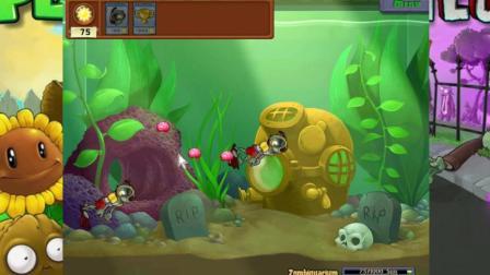 植物大战僵尸游戏 第一季 植物大战僵尸 迷你小游戏 僵尸水族箱