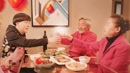 《陈翔六点半》第142集 白领放弃工作辞职陪父母过年