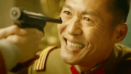 陈佳影承认真实身份反被怀疑, 日向大佐想要火烧和平饭店!