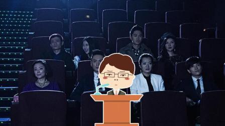 刘老师逆天吐槽再次刷新观众底线的国产烂片《恐怖电影院》