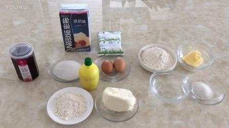 烘焙教程 玫瑰花酿乳酪派的制作方法nz0 烘焙入门面包的做法视频教程全集