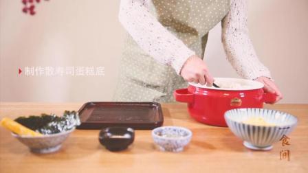 一款虐遍单身狗的蛋糕, 情人节创意寿司蛋糕