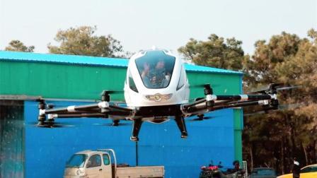 """世界第一款可载客飞行器试飞成功, 以后打""""飞的""""上班!"""