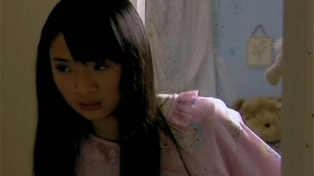 江直树和别的女孩在一起, 湘琴这一次彻底失恋了