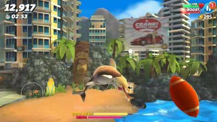 饥饿鲨世界: 鱼龙鲨爬上岸后, 人们都变成了金色, 怎么回事?