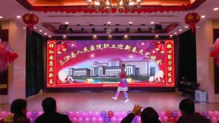 三江县人民医院年会 放射科节目《黛帕》