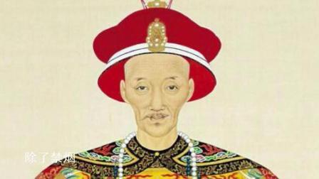 揭秘: 史上最省的皇帝, 寿宴就吃这一样东西...