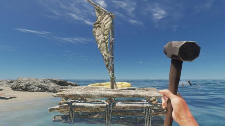 《荒岛求生-EP3》建造! 核动力! 筏艇