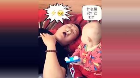 爸爸打呼噜声太大,宝宝听了实在受不了,接下来做出了这个惊人的举动